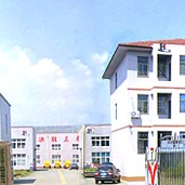 Qingdao Jiuhe Heavy Industry Machinery
