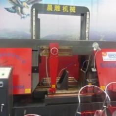 ООО Чжэцзянская компания Чэньдяо по механизму
