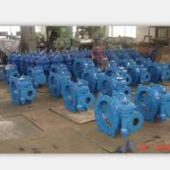 HORIZONTAL GATE VALVES