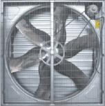FM-A fan
