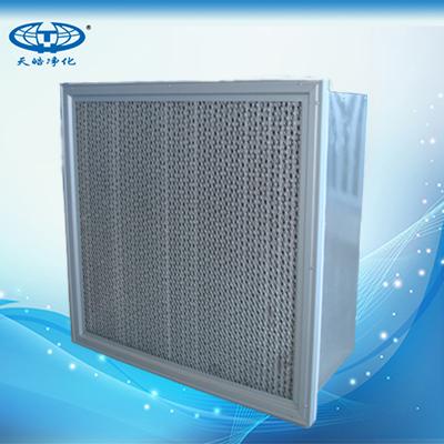 Ящичный фильтр типа MZGL