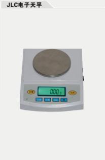electronic Balance(JLC electronic Balance)