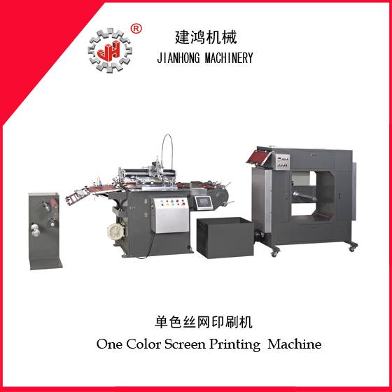 JH-420 одноцветная машина трафаретной печати