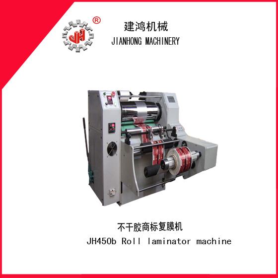 JH450B машина для покрытия пленки невысыхающего клея для торговой марки