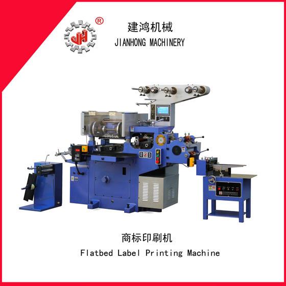 JH-210 печатная машина торговой марки невысыхающего клея