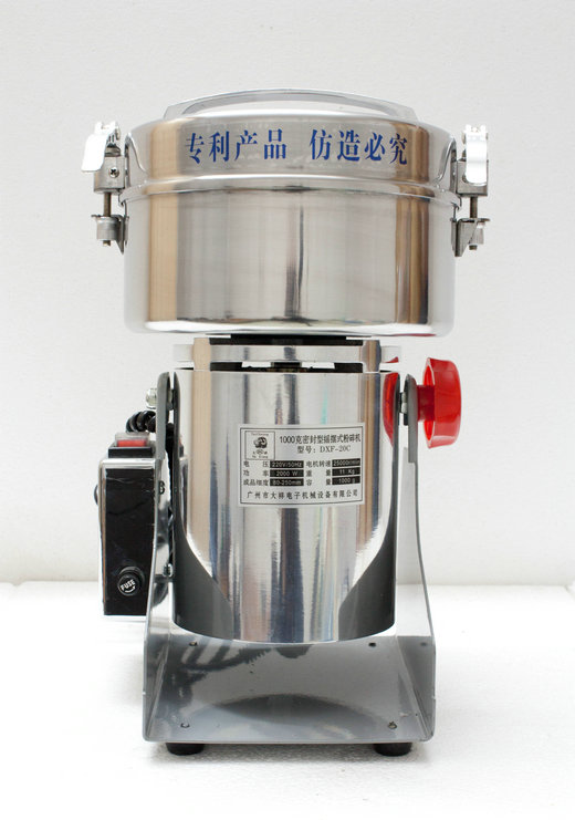 1,000g high-speed grinder DXF-20C