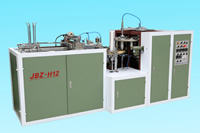 JBZ-H12 paper cup forming machine