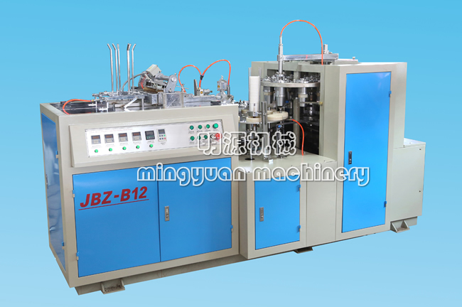 JBZ-B12 PAPER CUP MACHINE