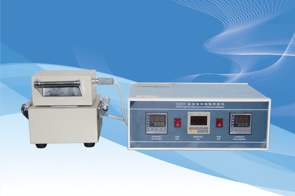 YG605 Scorch sublimation tester