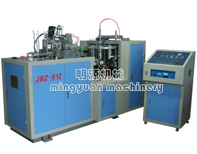 для бумажного стакана с полимерными пленками на двух сторонах модели JBZ-S12