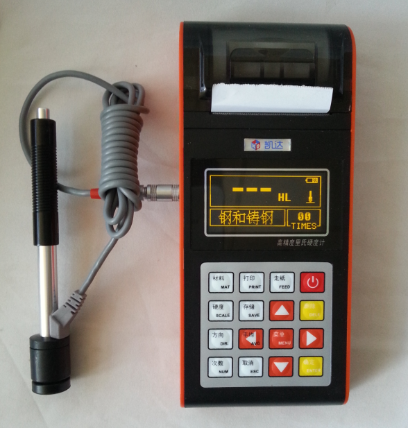 KAIRDA KH520 Protable Hardness Tester