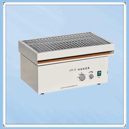 Speed Governing Multipurpose Oscillator
