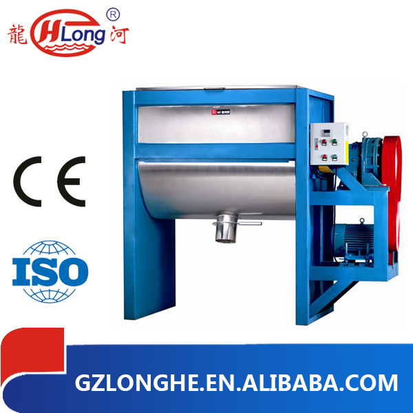 Horizontal Mixer QC-500