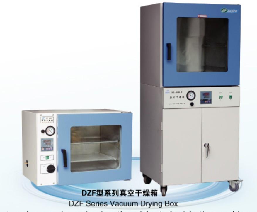 DZF series vacuum drying box