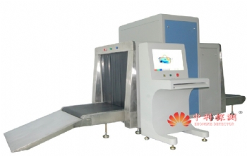 ZK8065 X -ray security inspection system