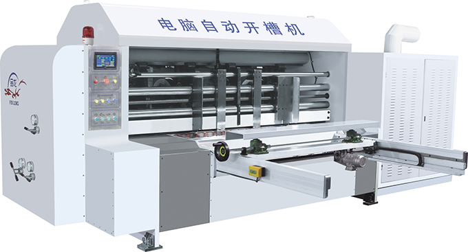 PL-K2 Automatic High-speed Die-cutting Slotter