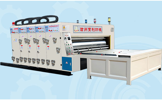 YFQ-IV four-color ink printing and slotting machine