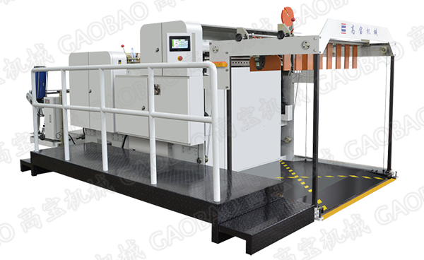 ZHQ-B Automatic Stacking Cross Cutting Machine