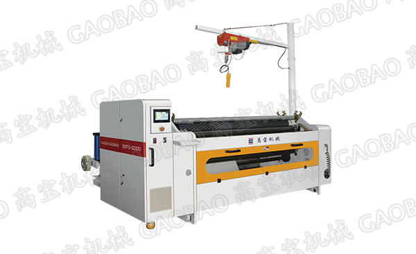 BDFQ-DT Surface Slitting And Rewinding Machine
