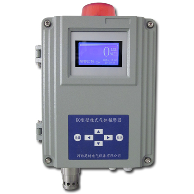 KQ Single Channel Wall-mounted Gas Detector/Alarm