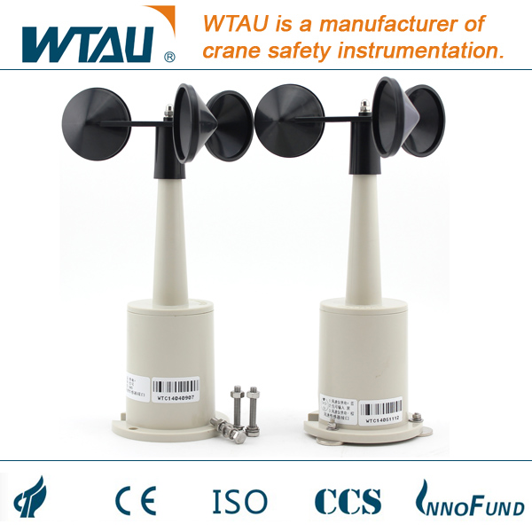 WFS-1 wind speed sensor
