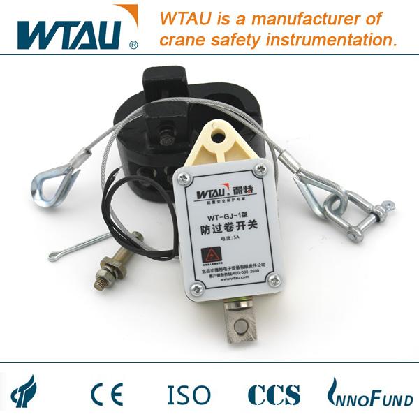 Anti-two-block switch