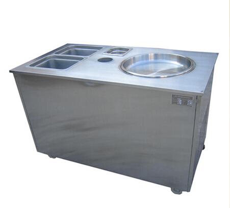 Fry Ice Cream Machine BQF112B