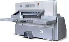 SQZ1150 Electric Guillotine Paper Cutter / Paper Guillotine