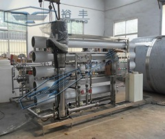 Complete drinking water plant RO-20