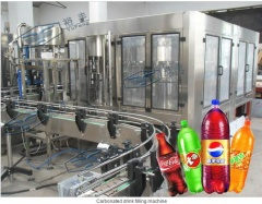 Carbonated drink filling machine DCGF32-32-10