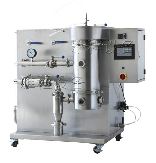 laboratory Spray freezing dryer