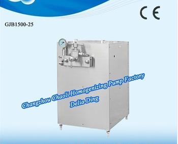 GJB1500-25 25Mpa homogenizer mixer