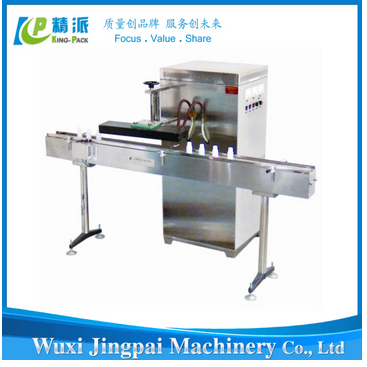 KPLB-Z Aluminum Foil Sealing Machine
