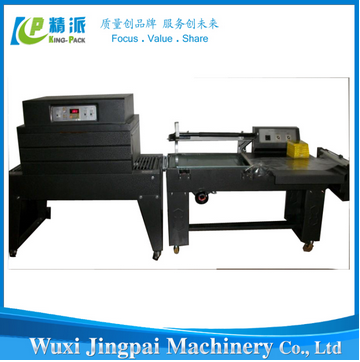 KPS-450 Cutting and Hot Shrinking Machine