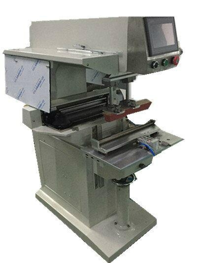 Rotary Single color Transverse Flow Pad Printer