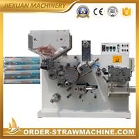 drinking straw cutting machine