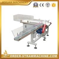 l shape straw gathering machine