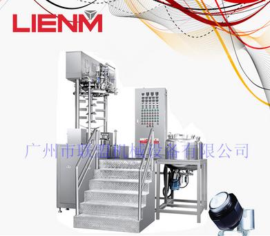 LM-S-ZRG-C 200L Спуско-подхемный эмульсор вакуума гомогенизации циркулирующий внутри и снаружи