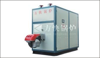 Condensing pressure hot-water boiler