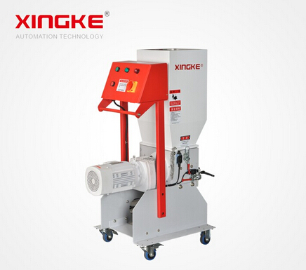 XG-400 Plastic granulators/crusher/plastic crusher