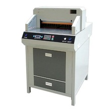 Professional manufacturer Electrical Program-control Paper Cutting Machine WD-4808HD