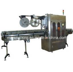 Automatic Labeling Machine(SL-400)