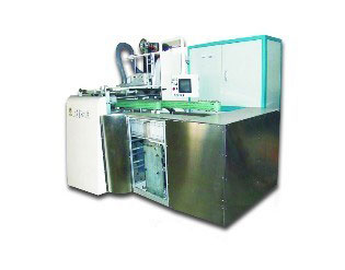 TNT-5000 Toilet Roll Packaging Machine