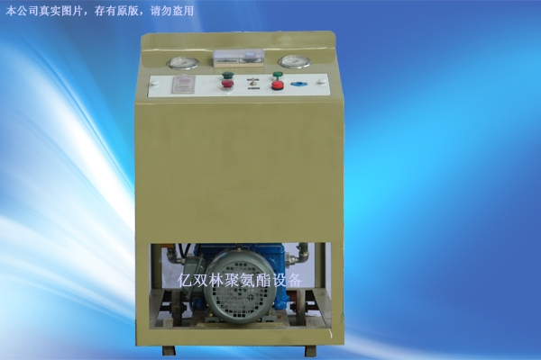 Low Pressure Spraying Machine