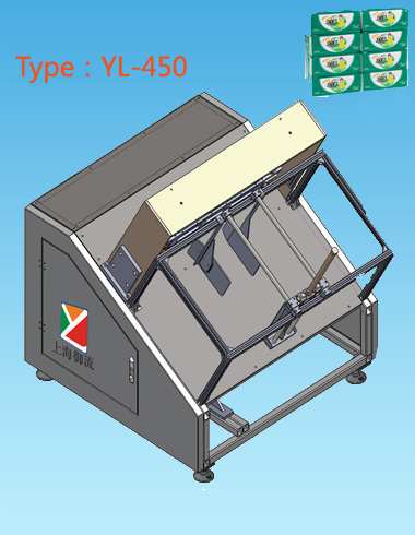 YL-450 Big Bag Automatic Packaging Machine