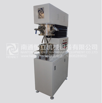 Slurry Paint Lab Double Planetary Mixer