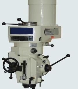 M5 вертикальная фрезерная головка