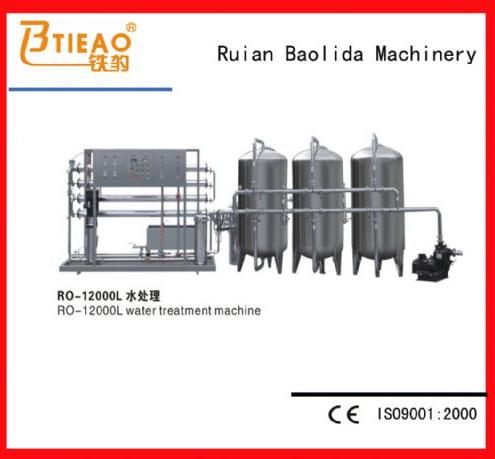 12T/H seawater,salta water treatment machine