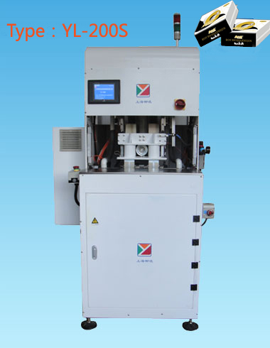 YL-200S facial tissue automatic packaging machine Type: YL-200S