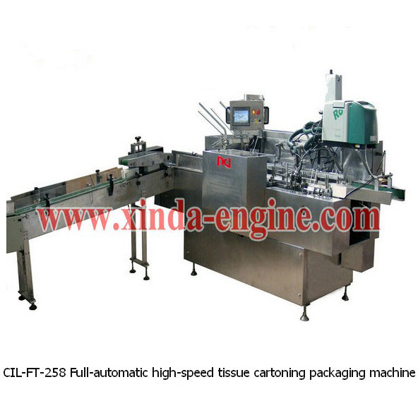 CIL-FT-258 Full-automatic high-speed tissue cartoning packaging machine